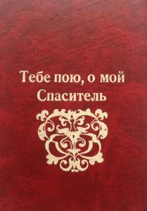 IMG_3081 орпа1