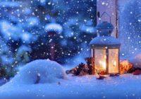 Сборники стихов и песен на Рождество и Новый год