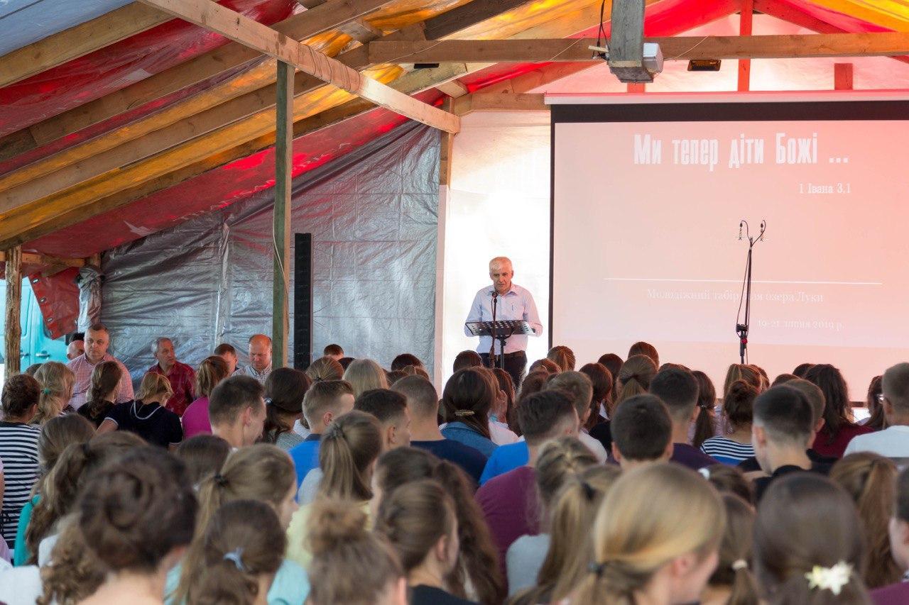 Молодёжный лагерь возле озера Луки на Волыни (Украина)