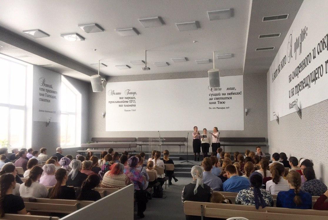 Молодёжный семинар Линёво